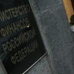 Решение Moody's не окажет серьезного влияния на рынок капитала в РФ