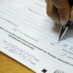 Комитет Госдумы отклонил законопроект о прогрессивной шкале налогов