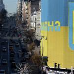 Производство автомобилей на Украине сократилось на 90%