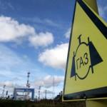 «Газпром» определился с объемом поставок на греко-турецкую границу