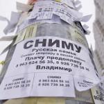 08.02.2015 16:31: Минэкономразвития России опубликовало список из системообразующих организаций, которые могут получить поддержку в рамках антикризисных мер правительства