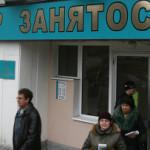 К сентябрю 2015-го количество безработных в Петербурге может увеличиться до 15 тысяч человек