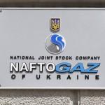 Импорт газа на Украину по реверсу может составить до 60%