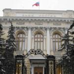 Центробанк поддержал идею национального регистратора