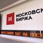 Рынок акций РФ стал снижаться