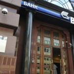 ВТБ подаст в суд иск о банкротстве «Мечела»