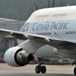 Лучшая авиакомпания мира прекратит полеты в РФ