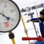Поставки российского газа в Словакию возросли на 50 процентов