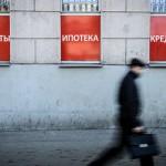 Банки начнут штрафовать за навязывание страховки