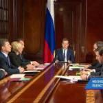 Кабмин выделит 93 млрд на реструктуризацию долгов регионов