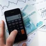 Минэкономразвития сообщило о снижении ВВП РФ