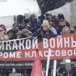 22.03.2015 08:04: Антикризисный митинг пройдет сегодня в Кирове