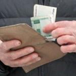 С марта в Беларуси повышена ставка первого разряда