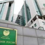 Сбербанк подал иск о банкротстве авиакомпании «Русское небо»