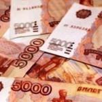Более 1,7 млн руб потратят на юбилей Победы в поселении Мытищинского района
