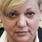 Глава Нацбанка Украины объяснила свой доход в $1 млн