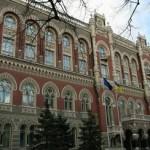 Убыток банков Украины за два месяца составил $3,16 млрд