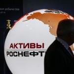 Совет директоров «Роснефти» обновится почти наполовину