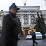 ЦБ сообщил об убытках в 30 крупнейших банках России
