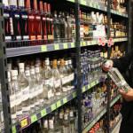 В Крыму запретят продажу алкоголя вблизи школ
