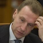 Шувалов призвал не торопиться с единой валютой в ЕАЭС