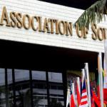 Члены АСЕАН решили создать единую банковскую структуру