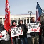 Рабочие автозаводов GM и Ford в Ленобласти вышли на акцию протеста, требуя 18 окладов