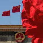 Центробанк Китая предупредил о возможной дефляции