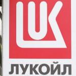 «ЛУКойл» открыл новое месторождение в Каспийском море
