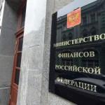 Дефицит бюджета РФ в I квартале составил 4,9% ВВП