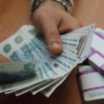 Задолженность предприятий по зарплате выросла на 1 млрд рублей