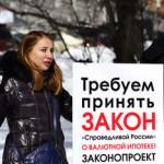 Капитал АИЖК увеличен на 4,5 млрд рублей для помощи в выплате ипотеки