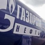 Андрей Патрушев вошел в правление «Газпром нефти»