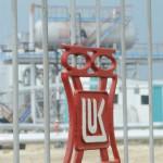 «Лукойл» увеличит дивиденды на 40%