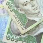 Годовая инфляция на Украине выросла почти до 50%