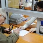 Социальные пенсии в РФ увеличиваются на 10,3%