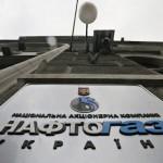 «Нафтогаз» взыскал через суд долги с предприятий Фирташа
