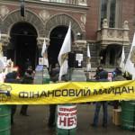 Рада запретила украинцам снимать вклады раньше срока