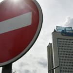 «Промгазмаш» выиграл тендеры по поставке оборудования для «Газпрома»