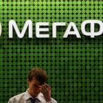 МегаФон запустил «Виртуальный офис» для корпоративных клиентов