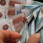 ЦБ вынуждает банкиров сокращать зарплаты