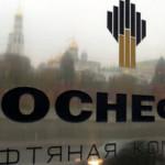 «Роснефть» и CNPC проведут консультации о поставках нефти в КНР