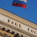 ЦБ запретил «Связному банку» принимать вклады