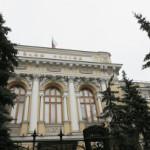 ЦБ успокоил россиян по поводу работы банковских карт за рубежом