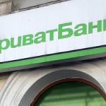 В Крыму за год прекратили работу 42 украинских банка