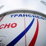 Скачок курса доллара обошелся «Транснефти» в 75,3 млрд руб.