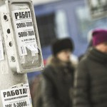 Названы самые богатые и самые бедные города России