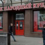 Коллекторы рассказали, сколько россиян просрочат кредит к концу года