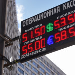 Курс доллара подскочил до 53 рублей