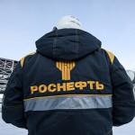 СМИ сообщили о возможной появлении у «Роснефти» газовой дочерней компании